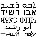 Abu Rashid Avatar